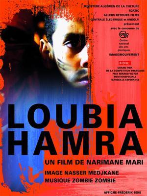Loubia Hamra