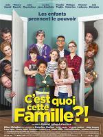 C'est quoi cette famille ?!